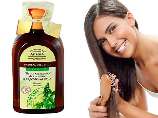 Касторка не только предотвращает алопецию, но и придает волосам здоровый и ухоженный вид