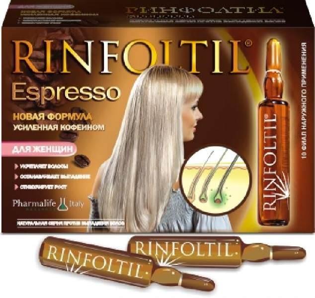 Ринфолтил для укрепления и роста волос