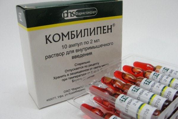 Комбилипен – внешний вид препарат