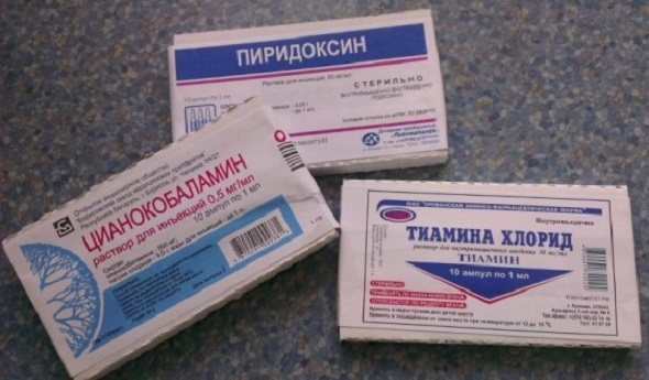 Внешний вид упаковок тиамина, пиридоксина и цианокобаламина