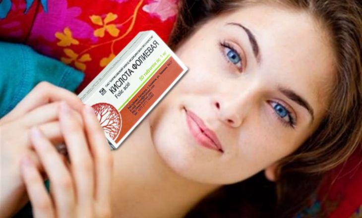 """Фолиевая кислота (""""б-9"""") – витамины для роста волос"""