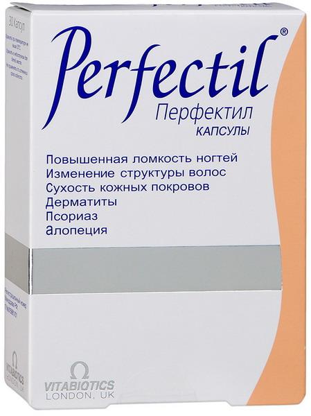 Перфектил содержит более 25 видов полезных веществ