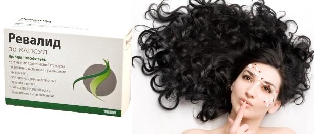 «Ревалид» помогает восстановить волосы после стрессовых выпадений